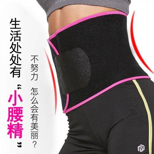 【燃脂黑科技,躺着就能瘦】健身收腹、运动暴汗也可护腰,燃烧脂肪塑造小蛮腰! 商品图4