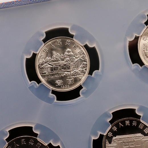 伟人系列纪念币封装评级套装(7枚) 商品图2