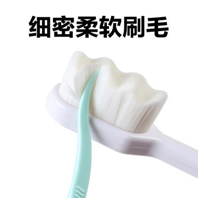 日本万毛牙刷超细极细柔软孕妇月子儿童成人牙刷  万毛零刺激护龈牙刷 清理牙垢和牙渍 微米级软毛不伤牙� 商品图1