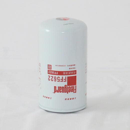 弗列加燃油滤FF05622 燃油滤清器 5微米 适用江淮格尔发、福田欧曼 WP10、EGR/WD615 卡车之家 商品图1