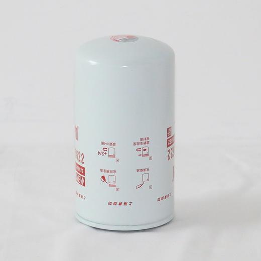 弗列加燃油滤FF05622 燃油滤清器 5微米 适用江淮格尔发、福田欧曼 WP10、EGR/WD615 卡车之家 商品图2