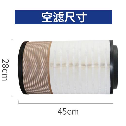 亿利芯动力 PU2845(纸芯)  1-3万公里 商品图1