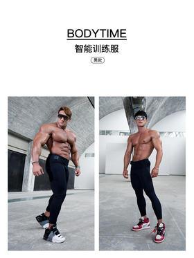 男款 BODYTIME EMS智能训练服 科技懒人健身服