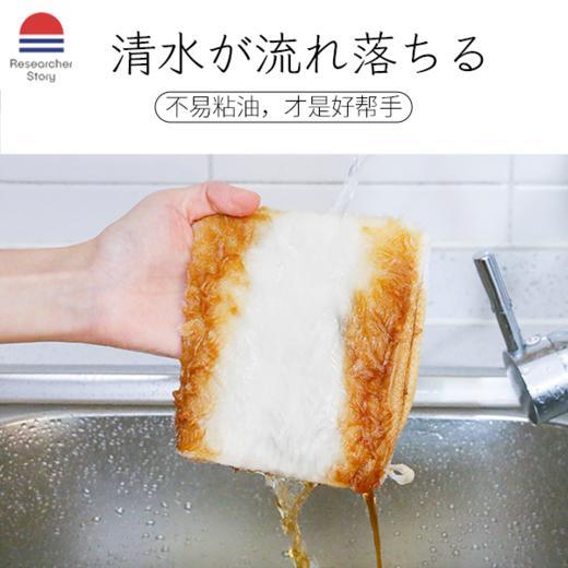 【日本神奇抹布】木纤维自清洁 海量吸油不沾油 吸水速干 告别洗涤剂 厨房去油利器 商品图2