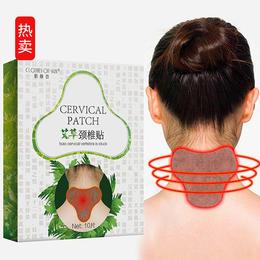 拯救低头一族 | 艾草颈椎贴 缓解肩颈疼痛 腰背不适 疏通颈部颈椎 人体工学设计 专贴专用