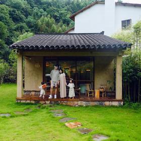 【杭州•千岛湖】茂山·青田野  2天1夜自由行套餐