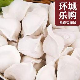 三盛手工散称水饺500g