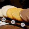 【恩施 • 土家族手工糍粑】 #买糍粑送黄豆粉# 糯米、玉米、高粱三种口味 香滑软糯 可煎、炸、煮、烤 宝宝爱吃 商品缩略图5