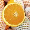 【半岛商城】进口澳洲丑橙 7斤装 约16个果左右 全国包邮 商品缩略图2