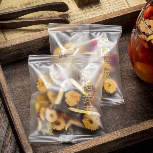 优选 | 黑糖 姜枣 桂圆茶 暖身  经期茶 姨妈茶 调气血10包*30g/盒  包邮 商品图1