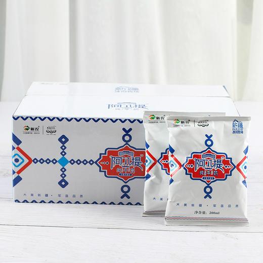 新疆新农·阿九提纯牛奶  冰川原生牧场  新疆好奶  一口难忘200ml*16袋 商品图6