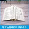 【开心图书】新1000篇·小学生写人叙事写景状物想象读后感作文全系列 商品缩略图5