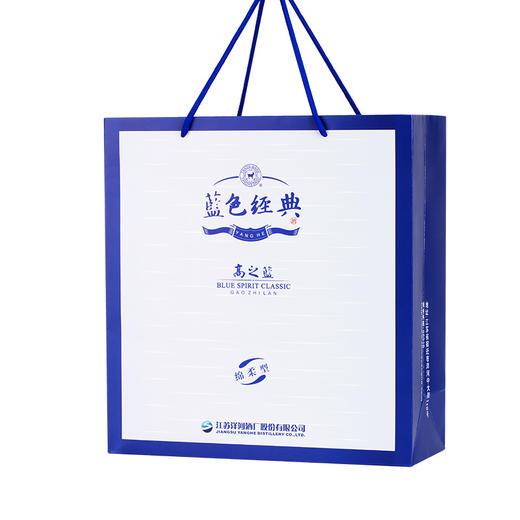 【满399减60】42度蓝色经典高之蓝500ML 商品图4