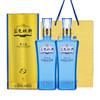 【酒钱兑换】52度蓝色经典邃之蓝500ML 商品缩略图5