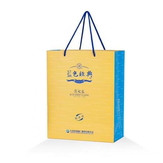 【酒钱兑换】52度蓝色经典邃之蓝500ML 商品图4