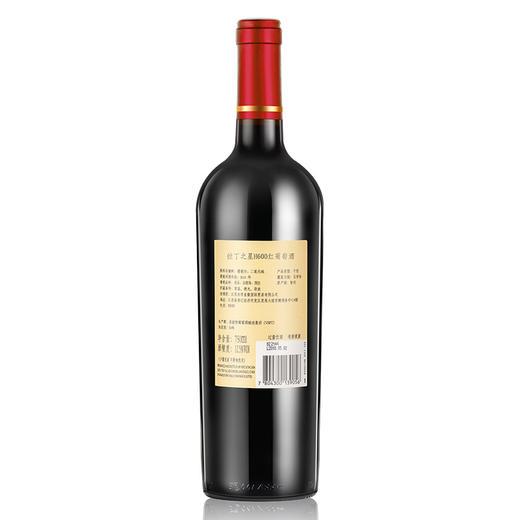 【酒钱兑换】拉丁之星H600智利进口红葡萄酒750ml 商品图1