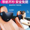 【安全通话,侧靠休息】舒倚安侧靠头枕,双专利设计,180度环绕放松颈椎 商品缩略图0