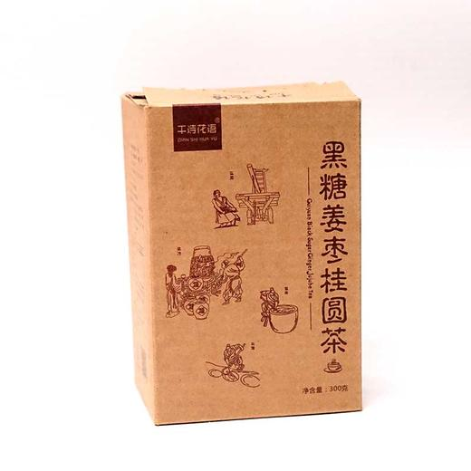 优选 | 黑糖 姜枣 桂圆茶 暖身  经期茶 姨妈茶 调气血10包*30g/盒  包邮 商品图5