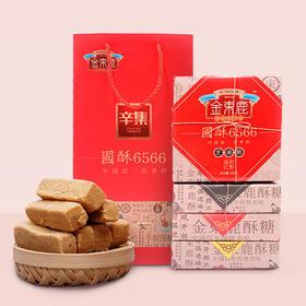 优选 |   酥果 酥糖 花生酥 礼盒 手工制作 酥而不散 脆而不折 年货 200g*4盒 包邮