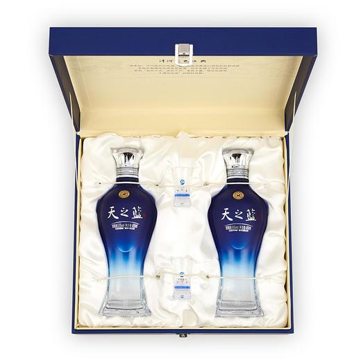 【下单减40】洋河天之蓝46度480ML 2瓶装礼盒版 商品图9