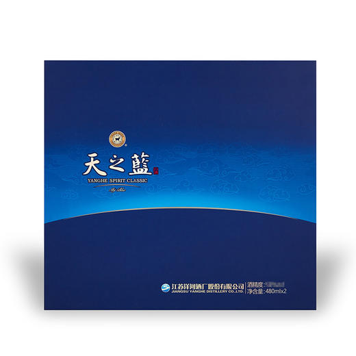 【下单减40】洋河天之蓝46度480ML 2瓶装礼盒版 商品图7