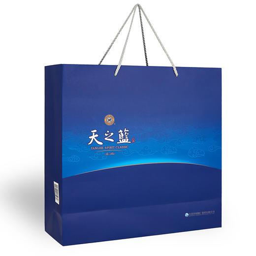 【下单减40】洋河天之蓝46度480ML 2瓶装礼盒版 商品图8