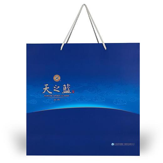 【下单减40】洋河天之蓝46度480ML 2瓶装礼盒版 商品图5