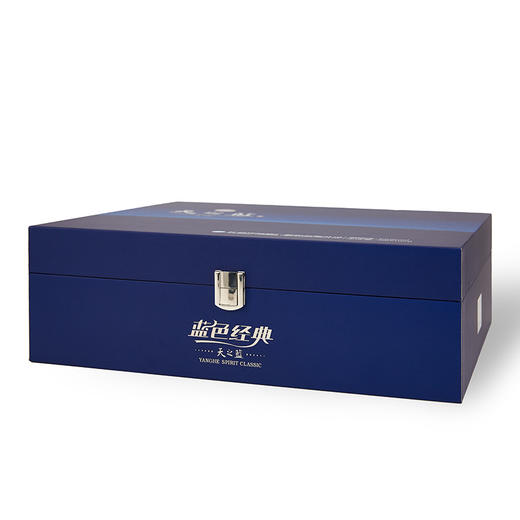 【下单减40】洋河天之蓝46度480ML 2瓶装礼盒版 商品图10