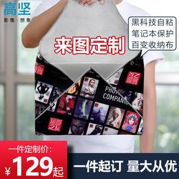 Cokin高坚百贴布定制 微单反相机收纳包布 图片logo个性化diy百折布送礼物