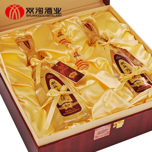双沟珍宝坊君坊礼盒41.8度480ml+20ml 2瓶 商品图2