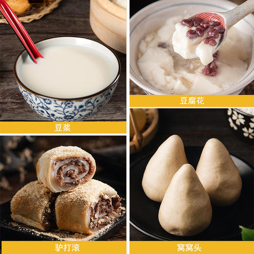 七河源有机黄豆粉1.5kg 有机黄豆磨制 适于制作豆浆豆花 驴打滚窝窝头 商品图1