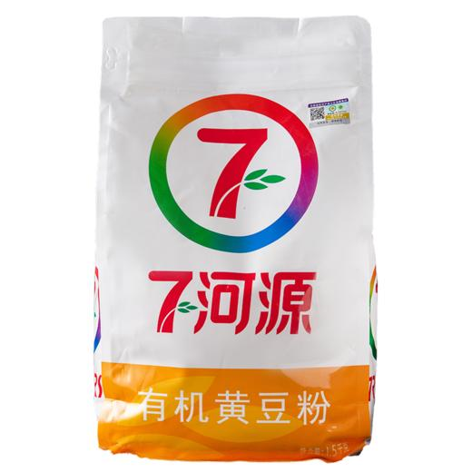 七河源有机黄豆粉1.5kg 有机黄豆磨制 适于制作豆浆豆花 驴打滚窝窝头 商品图4