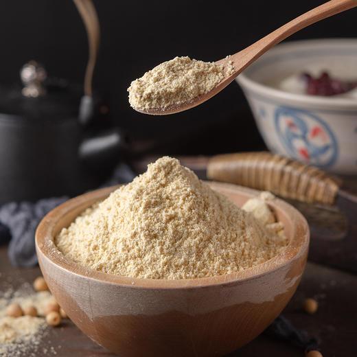 七河源有机黄豆粉1.5kg 有机黄豆磨制 适于制作豆浆豆花 驴打滚窝窝头 商品图2