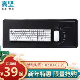 高坚游戏鼠标垫超大号相机图案大码鼠标垫桌垫笔记本电脑垫手腕垫