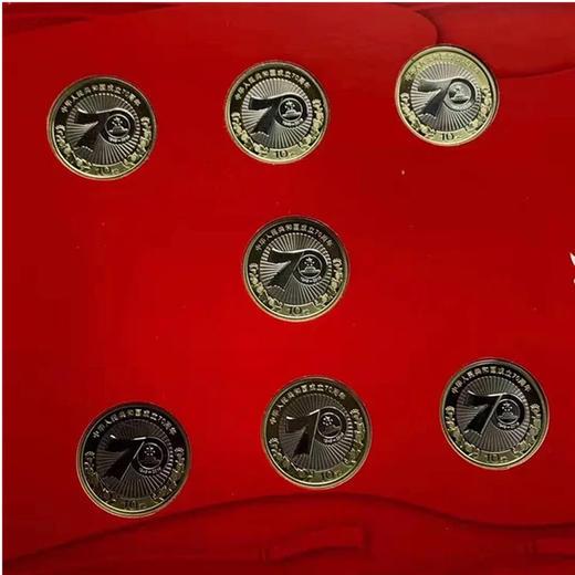 中华人民共和国成立70周年纪念币7枚装(康银阁官方装帧版) 商品图2