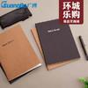 16k特种纸软抄(空白)-037103 商品缩略图0