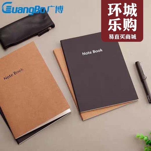 16k特种纸软抄(空白)-037103 商品图0