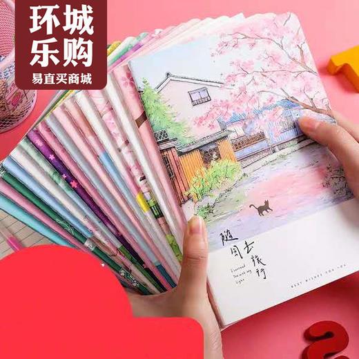 卡面卡通抄写本-300378 商品图0
