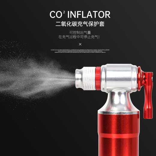 DARKROCK黑岩  便携式打气筒 CO2快速充气瓶 商品图0