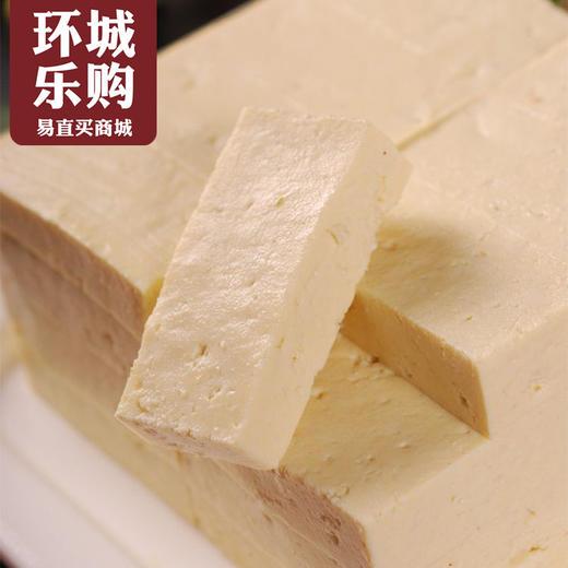 豆腐1斤-066971 商品图0
