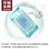 圣雅杀菌清洁卫生湿巾-510180 商品缩略图0