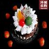 四寸水果蛋糕-018009 商品缩略图1