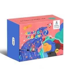 彩虹实验盒子系列 2