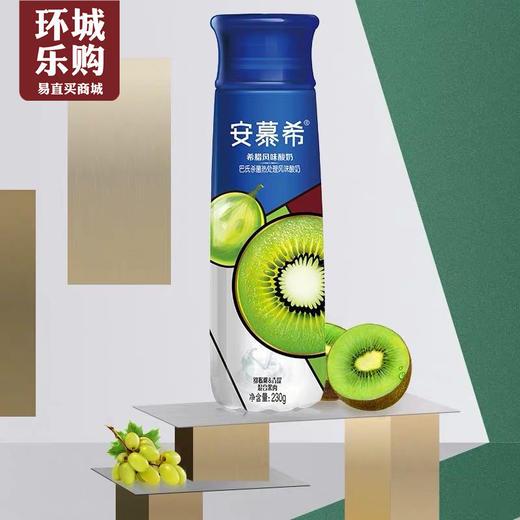 安慕希猕猴桃味/瓶-515335 商品图0
