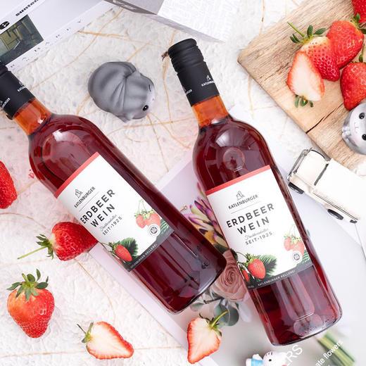 【积分加价购】[德国凯特伦堡草莓果酒]低度甜果酒 德国top级果酒酒庄出品 750ml 商品图2