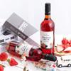 【积分加价购】[德国凯特伦堡草莓果酒]低度甜果酒 德国top级果酒酒庄出品 750ml 商品缩略图3