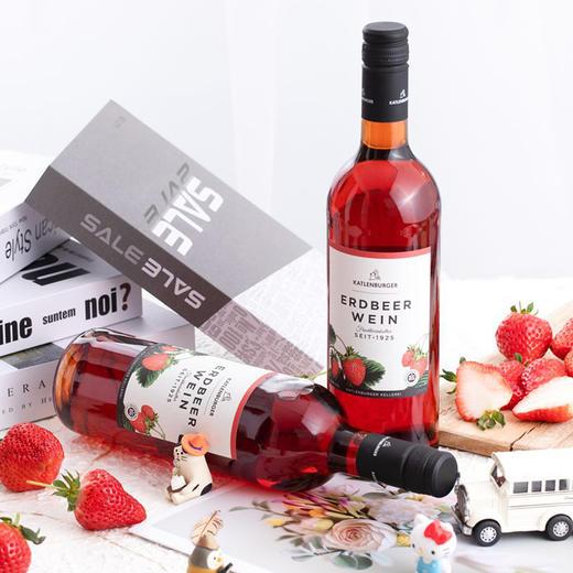 【积分加价购】[德国凯特伦堡草莓果酒]低度甜果酒 德国top级果酒酒庄出品 750ml 商品图3