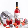 【积分加价购】[德国凯特伦堡草莓果酒]低度甜果酒 德国top级果酒酒庄出品 750ml 商品缩略图0