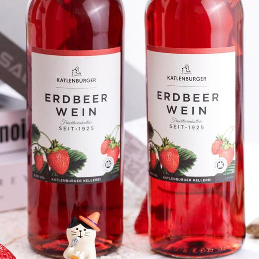 【积分加价购】[德国凯特伦堡草莓果酒]低度甜果酒 德国top级果酒酒庄出品 750ml 商品图4