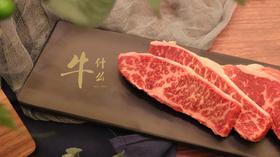 【雪龙牛肉】国产600天谷饲对标澳洲牛排